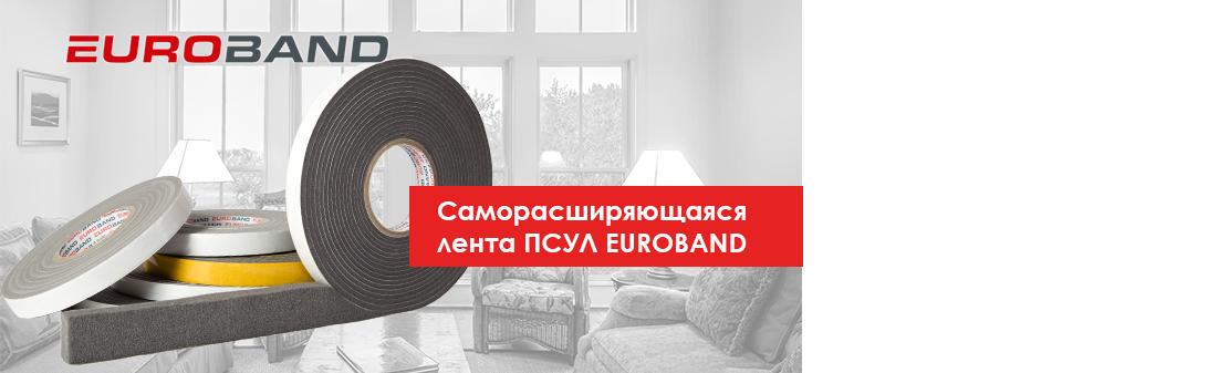 psul_lenta_euroband