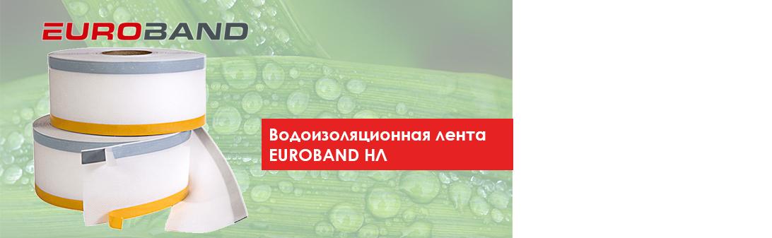 vodoizoljacionnaja_lenta_nl_evroband
