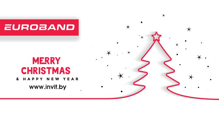 euroband инвит поздравляет с новым 2019 годом