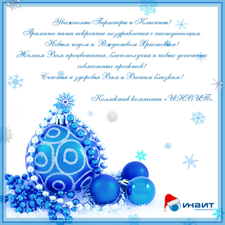invit-New-Year-2015